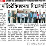 13-12-2017 Divya Marathi (City ) Page No-05